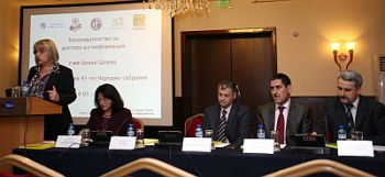 Парламентът има воля да ратифицира Конвенцията за достъп до официални документи на Съвета на Европа