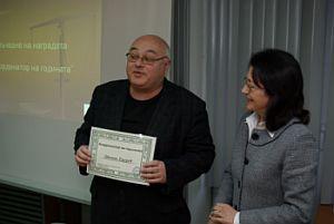 Програма Достъп до Информация проведе традиционната годишна среща с координаторите от страната