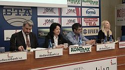 """Представяне на годишния доклад """"Състоянието на достъпа до информация в България 2008""""."""