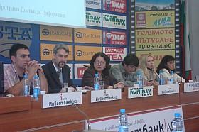 Състоянието на достъпа до информация в България 2006