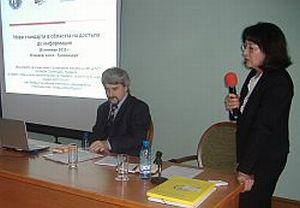 Д-р Гергана Жулева и Александър Кашъмов на обсъждането в Пловдив